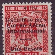 Sellos: GUINEA 259 L ** MNH. SIN CHARNELA CORREO AEREO INTERNACIONAL VC 150 EUROS. Lote 120413019