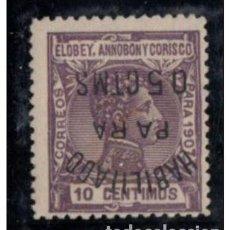 Sellos: ELOBEY 50 E HI*MH :SOBRECARGA INVERTIDA. VC 41 EUROS. Lote 120418835