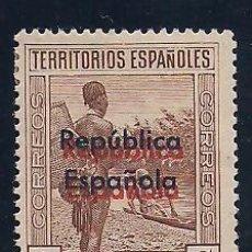 Sellos: GUINEA 231 HHA.*MH. DOBLE SOBRECARGA ROJA Y AZUL.. VC 18 ERUOS. Lote 120419035