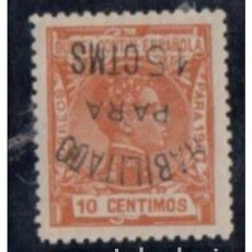 Sellos: GUINEA Y HI *MH. SOBRECARGA INVERTIDA VC 40 EUROS . Lote 120419551