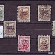 Sellos: GUINEA 230/43 HI *MH SOBRECARGA INVERTIDA VC 517 EUROS. Lote 120432967