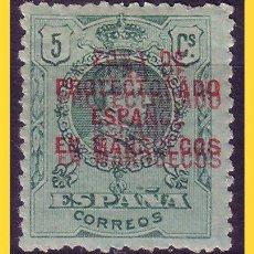 Sellos: MARRUECOS 59 HH *MH VC 20 EUROS. Lote 120443975