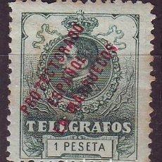 Sellos: MARRUECOS TELEGRAFOS 6 HZ *NFS SOBRECARGA ESTRECHA. Lote 120444847