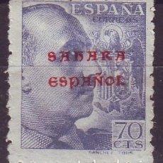 Sellos: SAHARA 53 T *MH CON PIE DE IMPRENTA VC 95 EUROS. Lote 120446127