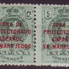 Sellos: MARRUECOS 59HA+59** VARIEDAD U ROTA. Lote 120448755