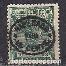 Sellos: RIO ORO 64 HZA** MNH. ERROR SOBRE 10 PTAS VC 245 EUROS . Lote 120449095
