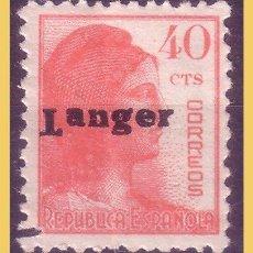Sellos: TANGER 120 HEA**MNH VC 10 EUROS. Lote 120453367