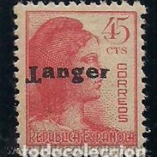 Sellos: TANGER 121 HEA**MNH T INVERTIDA VC 15 EUROS. Lote 120453499