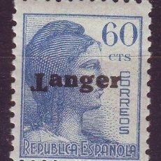 Sellos: TANGER 123 HEA **MNH T INVERTIDA VC 65 EUROS. Lote 120453771