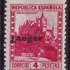 Sellos: TANGER 126 HEA **MNH .DOBLE MARQUILLA VC 250 EURO. Lote 120453915