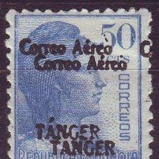 Sellos: TANGER 111 HH*MH DOBLE SOBRECARGA VC 34 EUROS.MARQUILLADO. Lote 120454419