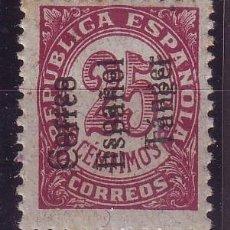 Sellos: TANGER 100HH++MNH DOBLE SOBRECARGA VC 34 EUROS. Lote 120454515