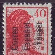 Sellos: TANGER 102 HH ** MNH DOBLE SOBRECARGA VC 34 EUROS. Lote 120454723