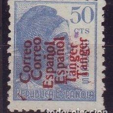 Sellos: TANGER 104 HH *MNG DOBLE SOBRECARGA. SIN GOMA NO CATALOGADO. Lote 120454887