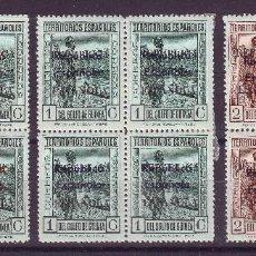Sellos: GUINEA 243 A/C. * VARIEDAD A ROTA. ESPAÑOLO. BLOQUES DE 4. VC 190 EUROS. Lote 120460643
