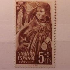 Sellos: SAHARA ESPAÑOL 1952 - PRO-INFANCIA - INFANCIA INDÍGENA - EDIFIL 94.. Lote 120549975