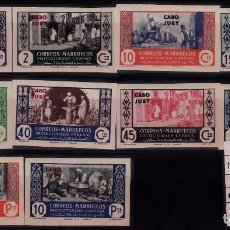 Sellos: CABO JUBY -SELLOS DE MARRUECOS AÑO 1946- ARTESANIA NUMS. 152 A 161 ---SIN DENTAR---- NUEVOS SIN FIJA. Lote 120663855