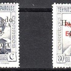 Sellos: GUINEA ESPAÑOLA -1939 NUMS. 254 Y 255 NUEVOS SIN FIJASELLOS. Lote 120668943