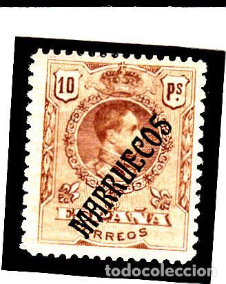MARRUECOS 1914 NUM. 41 NUEVO CON FIJASELLOS -----RARO NUM. A000000----- (Sellos - España - Colonias Españolas y Dependencias - África - Marruecos)