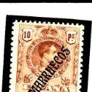 Sellos: MARRUECOS 1914 NUM. 41 NUEVO CON FIJASELLOS -----RARO NUM. A000000-----. Lote 120675531