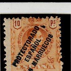 Sellos: MARRUECOS 1914 NUM. 55 NUEVO CON FIJASELLOS. Lote 120675927