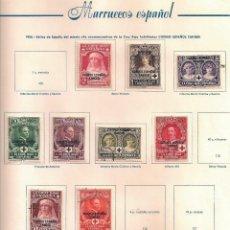 Sellos: 10 SELLOS TANGER, 1926.- SELLOS DE ESPAÑA DEL MISMO AÑO CONMEMORATIVOS DE LA CRUZ ROJA HABILITADOS C. Lote 120756011