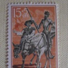 Sellos: SAHARA. PRO INFANCIA 1958. EDIFIL 150. NUEVO SIN CHARNELA.. Lote 120813571