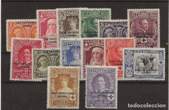 R41/ MARRUECOS ESPAÑOL, 91/104 , MH*, MAGNIFICO (Sellos - España - Colonias Españolas y Dependencias - África - Marruecos)