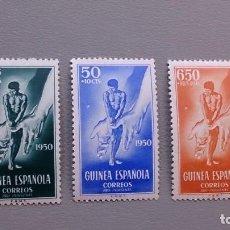 Sellos: EXCOLONIAS ESPAÑOLAS - 1950 - GUNEA - EDIFIL 295/297 - SERIE COMPLETA - MNH** - NUEVOS.. Lote 121035707