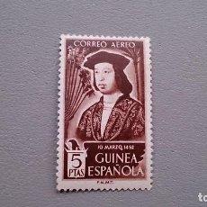 Sellos: EXCOLONIAS ESPAÑOLAS - GUINEA - 1952 - EDIFIL 317 - MNH** - NUEVO - AEREO.. Lote 121290959