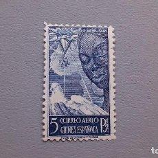 Sellos: EXCOLONIAS ESPAÑOLAS - GUINEA - 1951 - EDIFIL 305 - MNH** - NUEVO - AEREO.. Lote 121291343