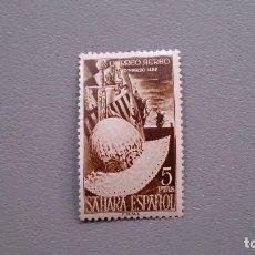 Sellos: EXCOLONIAS ESPAÑOLAS - 1952 - SAHARA - AEREO - EDIFIL 97 - MH* - NUEVO.. Lote 121292315