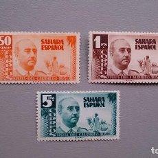 Sellos: EXCOLONIAS ESPAÑOLAS - 1951 - SAHARA - EDIFIL 88/90 - SERIE COMPLETA - MH* - NUEVOS - FRANCO.. Lote 121292663