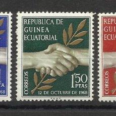 Sellos: DIA DE LA INDEPENDENCIA 1968 NUEVOS** SERIE COMPLETA. Lote 121371527