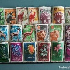 Sellos: 19 SELLOS DE ANIMALES Y FLORES DE TANGER. Lote 121522996