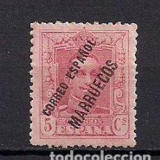 Sellos: ED. 81. MARRUECOS ESPAÑOL. VAQUER SOBRECARGADO 5 CTS. NUEVO CON FIJASELLOS. MUY BONITO. Lote 121562455