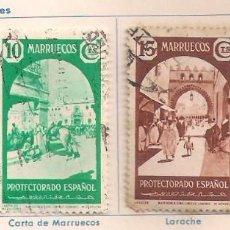Sellos: 4 SELLOS MARRUECOS ESPAÑOL 1939. VISTAS O TIPOS DIFERENTES . Lote 121665847