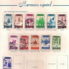 Sellos: 13 SELLOS MARRUECOS ESPAÑOL. 1937 CONMEMORATIVOS DEL ALZAMIENTO NACIONAL. Lote 121666591