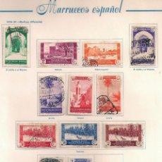 Sellos: 12 SELLOS MARRUECOS ESPAÑOL. 1935-37 MOTIVOS DIFERENTES . Lote 121667339