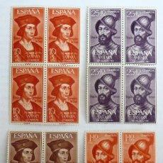 Sellos: SELLOS SAHARA ESPAÑOL 1961. EDIFIL 197/200. NUEVOS. BLOQUE DE CUATRO. DIA DEL SELLO.. Lote 121774319