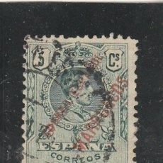 Sellos: TANGER 1909-14 - EDIFIL NRO. 2 - HABILITADO CORREO ESPAÑOL MARRUECOS - USADO. Lote 195158848