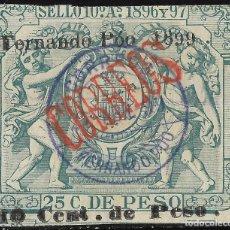 Sellos: COLONIAS ESPAÑA FERNANDO POO . PÓLIZA DE 1896-1897 HABILITADA.TIPO B MATASELLO. EDIFIL 47 F . Lote 122055523