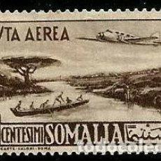Sellos: SOMALIA 1950 CHARNELA. Lote 122182407