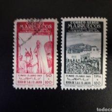 Sellos: MARRUECOS. EDIFIL 305/6. SERIE COMPLETA USADA Y NUEVA CON CHARNELA. BODA DE JALIFA. 1949.. Lote 122323356