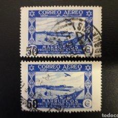 Sellos: MARRUECOS. EDIFIL 373/73A. SERIE COMPLETA USADA. SOBRECARGADOS. 1953. Lote 122323648