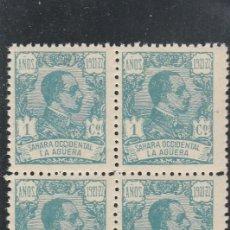 Sellos: LA AGÜERA 1923 - EDIFIL NRO. 14 - BLOQUE 4 - NUEVOS. Lote 123502531