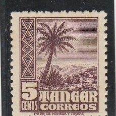Sellos: TANGER 1948-51 - EDIFIL NRO. 153 - INDIGENAS Y PAISAJES - NUEVO- LEVE DOBLEZ. Lote 128798107