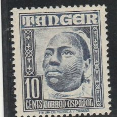 Sellos: TANGER 1948-51 - EDIFIL NRO. 154 - INDIGENAS Y PAISAJES - NUEVO- . Lote 128798074