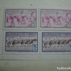 Sellos: MARRUECOS ESPAÑOL 1952. EDIFIL 343-344. PAREJAS. NUEVOS SIN CHARNELA.. Lote 123555467
