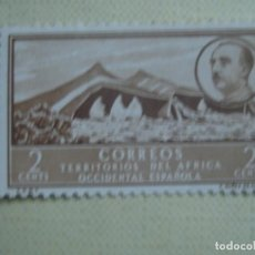 Sellos: ÁFRICA OCCIDENTAL ESPAÑOLA 1950. EDIFIL 3. NUEVO SIN CHARNELA. . Lote 123864243